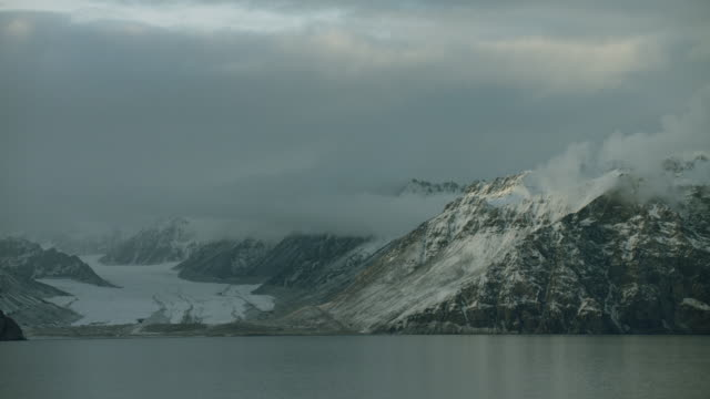 Sea View Of Glacier And Mountains In Arctic