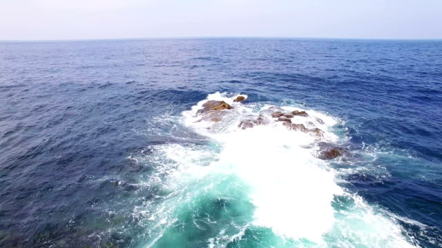 Seascape with Pillar-Shaped Joint at Marado island