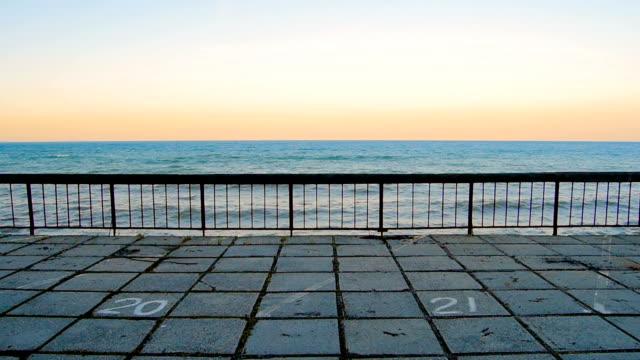 Seaside embankment