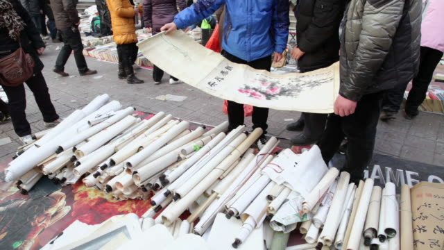 MS Second hand painting and calligraphy market / xi'an, shaanxi, china