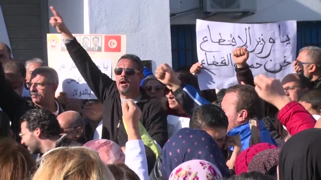 Secondary school teachers in Tunisia who have been boycotting the first semester exams since Monday demonstrate in Sfax and other cities in the...