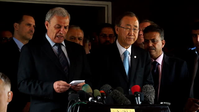 SecretaryGeneral Ban KiMoon and Deputy Prime Minister of the Palestinian National Authority Ziad Abu Amr attend a joint press conference after their...