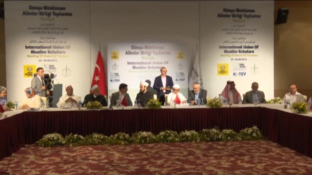 secretary-general of the international union of muslim scholars ali mohiuddin qara daghi delivers a speech during the fourth meeting of the board of... - secretary general stock videos & royalty-free footage