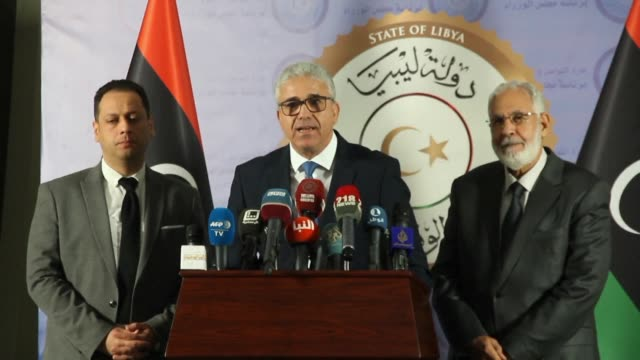 Security chaos is fertile ground for the Islamic State jihadist group Libyan Interior Minister Fathi Bach Agha says after an attack on the Ministry...