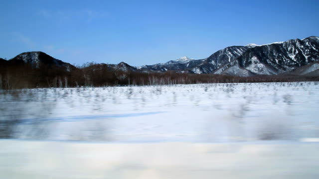 Senjogahara Marshland in winter