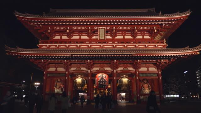 vídeos de stock, filmes e b-roll de senso-ji - templo asakusa kannon