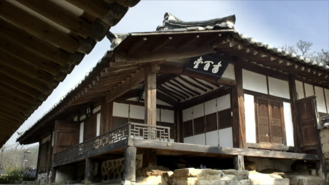 Seobaekdang(Korean-style house) at Yangdong folk village(UNESCO World Heritage Site)