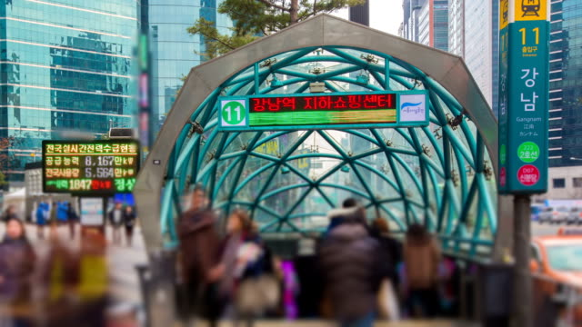 seoul city gangnam subway station - exit sign stock videos & royalty-free footage
