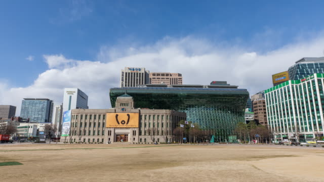 seoul plaza / jung-gu, seoul, south korea - town hall stock videos & royalty-free footage
