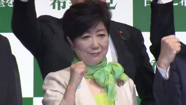 tokyo sept 27 kyodo tokyo gov yuriko koike said wednesday her new party aims to reset japanese politics by operating free from the influence of... - 長点の映像素材/bロール
