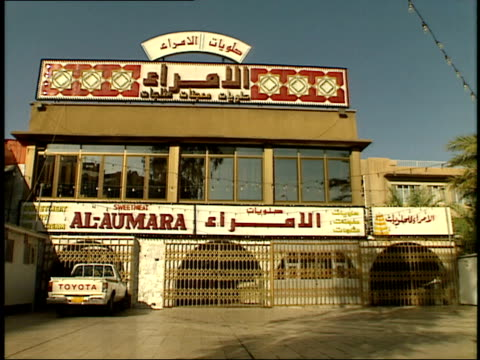 September 8 1986 WS Closed store with sign reading AlAumara and pickup truck parked in front of it / Baghdad Iraq