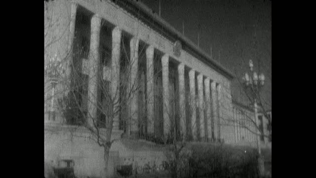 seq. gvs great hall of the people in tiananmen square; 1964. - maoism stock videos & royalty-free footage