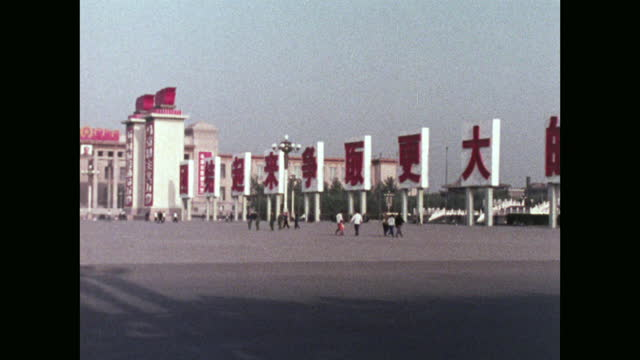 seq. gvs of large signs in tiananmen square in 1973 - tiananmen square stock videos & royalty-free footage