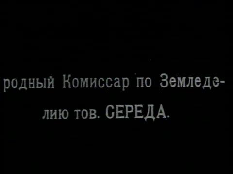 vidéos et rushes de sereda popular commissar for distribution of land / russia - 1918