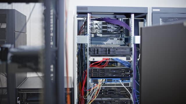 DS Server room