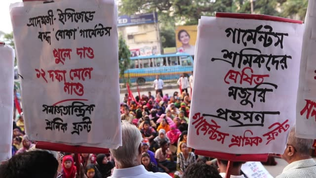 Several garment workers' organizations demonstrate in front of the National Press Club in Dhaka demanding a monthly minimum wage of Tk 16000