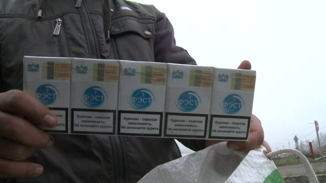 Several months after the Hungarian government shut almost 90 percent of the country's licensed cigarette vendors in a bid to dissuade people from...