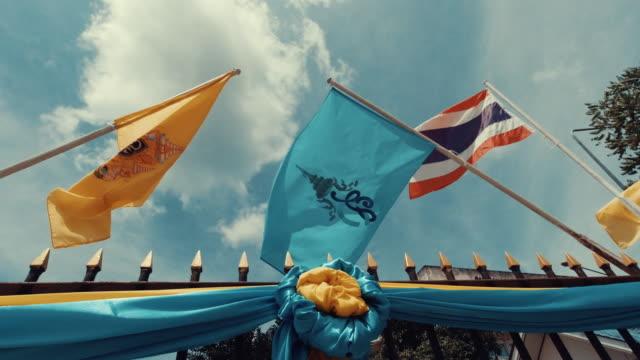 vídeos y material grabado en eventos de stock de varias banderas tailandesas ondeando en el viento - escarapela