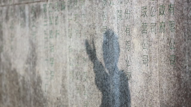 WS Shadow on wall of Senior doing Tai Chi in the morning