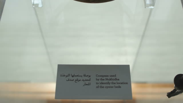 shaikh ebrahim bin mohammed al-khalifa center. shot of a maritime compass in the al nukhida house museum. the compass was used by the nukhida to find... - ペルシャ湾点の映像素材/bロール