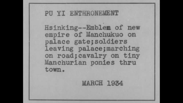 """[shaky video throughout] title cards: """"paramount news special!"""" """"kang teh ascends throne!"""" """"manchukuo - mr. pu yi first ruler of 30 000 people in... - 日本の皇室点の映像素材/bロール"""