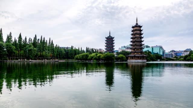 Shan Lago Pagodas, Guilin, China, uma representa o sol, a Lua, a
