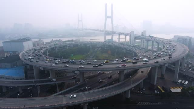 vídeos y material grabado en eventos de stock de salida de la autopista aérea shanghai - sobre