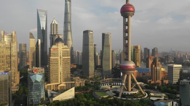 上海市街の夜景 - 東方明珠塔点の映像素材/bロール