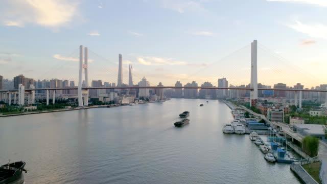 Shanghai Dawn Skyline Drone Point of View