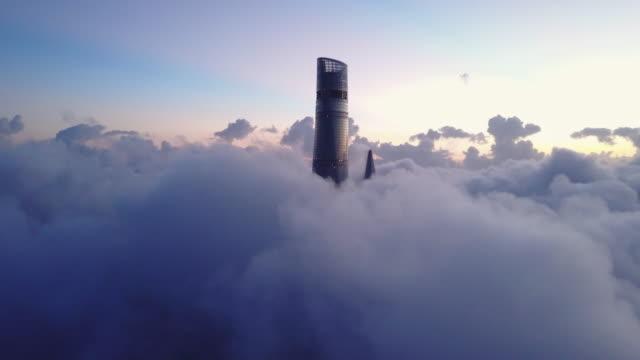 shanghai financial district in fog - 世界的な名所点の映像素材/bロール