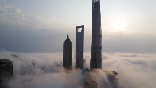 Shanghai Financial District In Fog