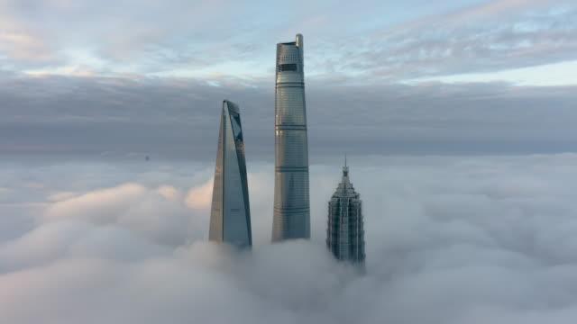 vídeos y material grabado en eventos de stock de shanghai financial district in fog - shanghái