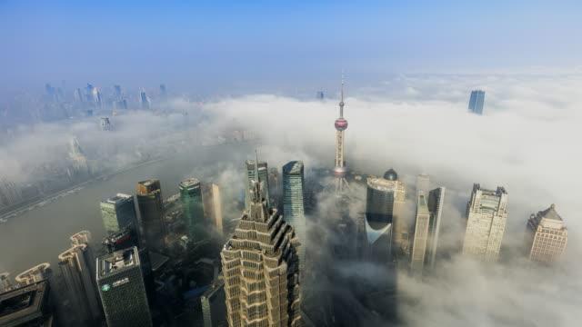 shanghai in fog - shanghai stock videos & royalty-free footage