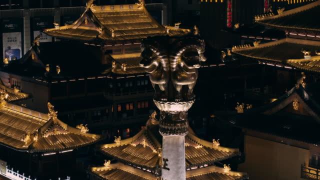 shanghai jingan temple at dusk - nanjing road stock videos & royalty-free footage