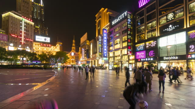 Shanghai Nanjing road at night time lapse