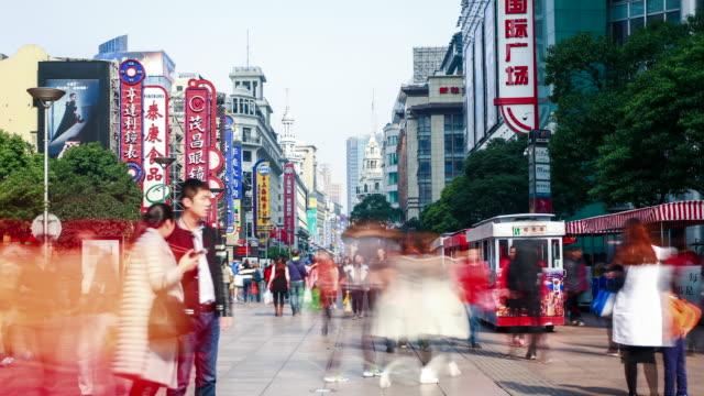 stockvideo's en b-roll-footage met shanghai nanjing road pedestrian street time lapse - winkelbord