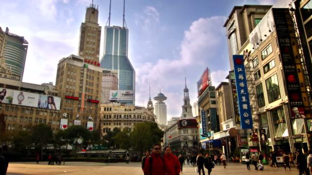 shanghai, nanjing road - nanjing road stock videos & royalty-free footage