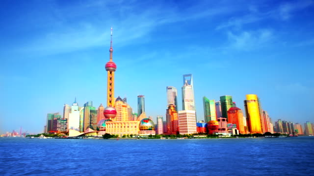 Shanghai Pudong cityscape viewed from the Bund