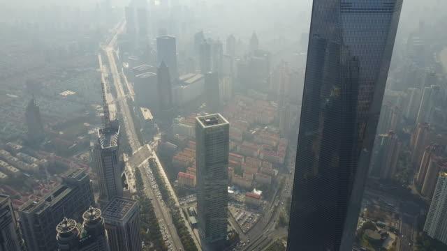 shanghai pudong lujiazui - かすみ点の映像素材/bロール