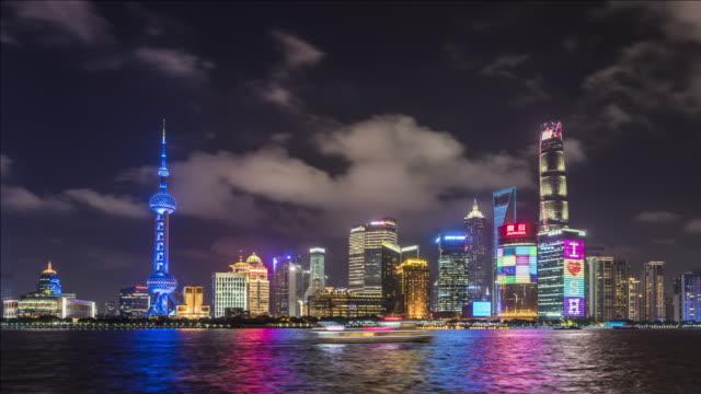 t/l shanghai skyline at night, china - spira tornspira bildbanksvideor och videomaterial från bakom kulisserna