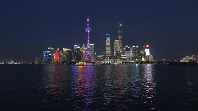 shanghai skyline at night - oriental pearl tower shanghai stock videos & royalty-free footage
