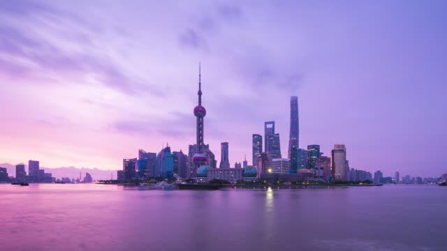上海スカイラインサンライズ - 東方明珠塔点の映像素材/bロール