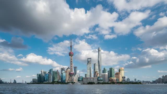 shanghai skyline - jin mao tower stock videos & royalty-free footage