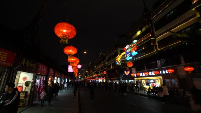 shanghai yu garden lantern festival is a historic folk activity to celebrate the spring festival. - chinesisches laternenfest stock-videos und b-roll-filmmaterial