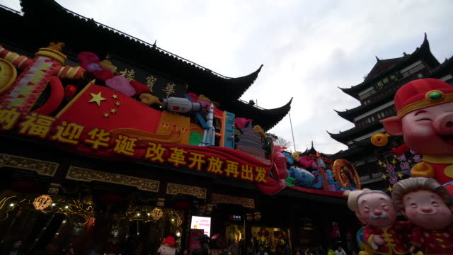 shanghai yu garden lantern festival is a historic folk activity to celebrate the spring festival 2019 is the pig year in chinese lunar calendar and... - chinesisches laternenfest stock-videos und b-roll-filmmaterial