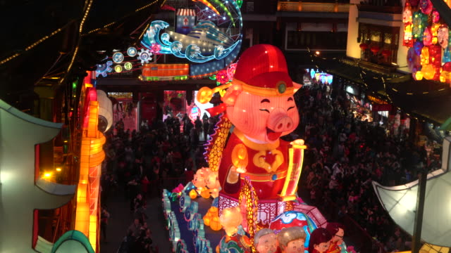 shanghai yu garden lantern festival is a historic folk activity to celebrate the spring festival 2019 is the pig year in chinese lunar calendar and... - chinese lantern festival stock videos and b-roll footage