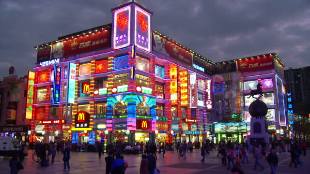 shangxiajiu shopping district in guangzhou china - guangzhou stock videos & royalty-free footage