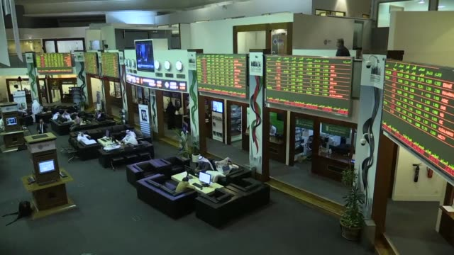 stockvideo's en b-roll-footage met share prices in the energy rich gulf states nosedived sunday following the sharp decline in oil prices and the expected rise in iranian crude exports... - vermindering