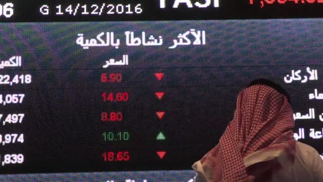 shares in kingdom holding 95 percent of which is owned by billionaire prince al-waleed bin talal dived 9.9 percent as the saudi stock exchange opened... - riyadh stock videos & royalty-free footage
