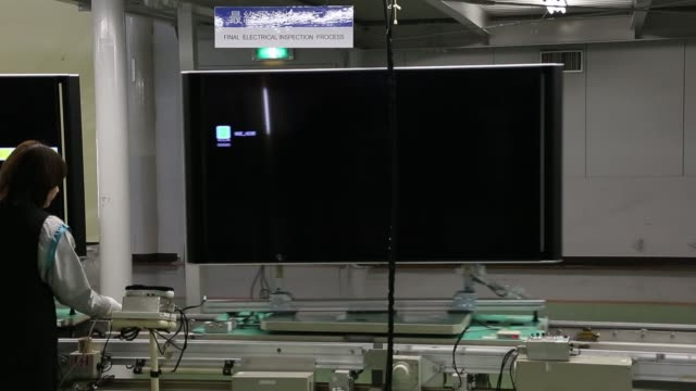 sharp corp aquos liquid crystal display lcd televisions sit in the thermostatic aging room at the companys plant in yaita, tochigi prefecture, japan,... - liquid crystal display stock videos & royalty-free footage